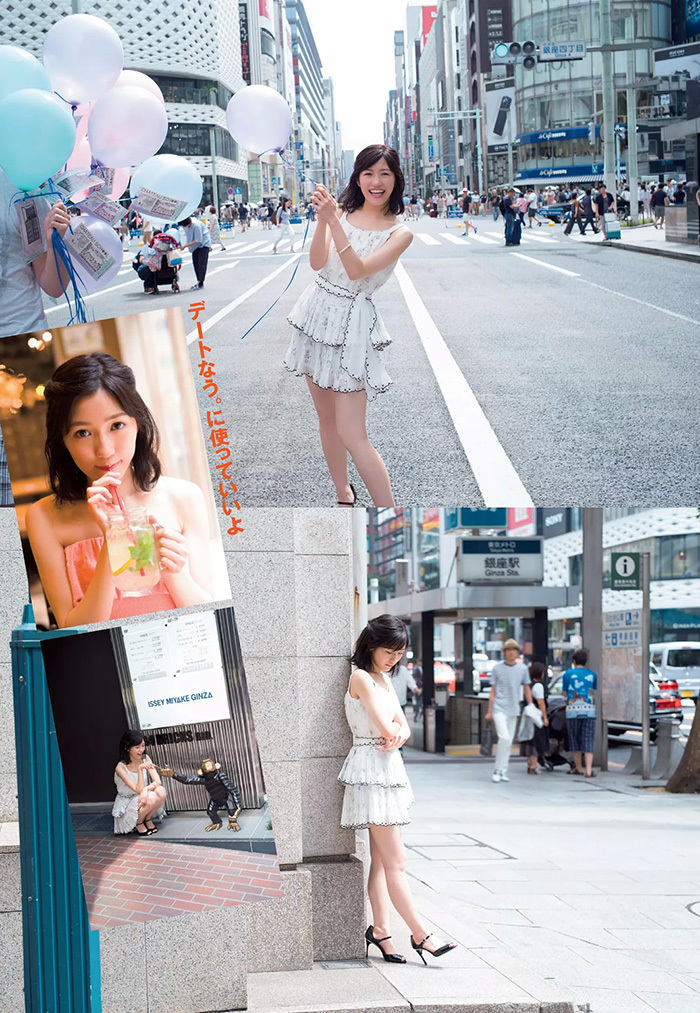 渡辺麻友 画像 3