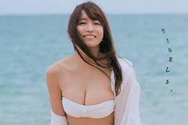 ポロリと見えてる?AKB大場美奈が総選挙に向けて放り出したおっぱい!【画像あり】