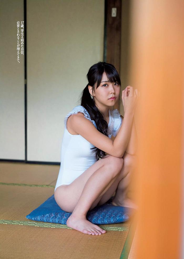 白間美瑠 画像 5