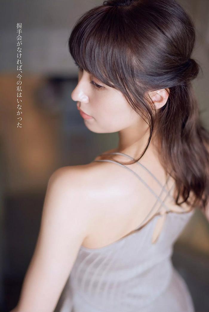 衛藤美彩 画像 4