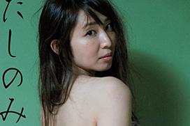 塩地美澄アナ最新手ブラエロ画像30枚!浴衣からこぼれそうなGカップ爆乳ボディ!