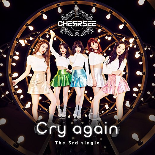 CHERRSEE/Cry again
