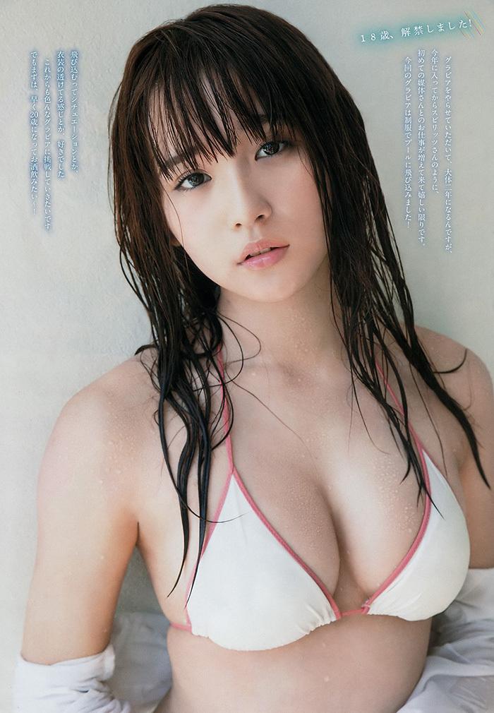 浅川梨奈 画像 3