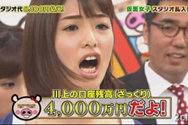 【マスカットナイト51回】リーダーに続き、湊莉久と川上奈々美が貯金額を発表wwww