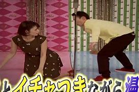三上悠亜&川上奈々美がゴッドタンの「イチャまんグランプリ」に出演決定!