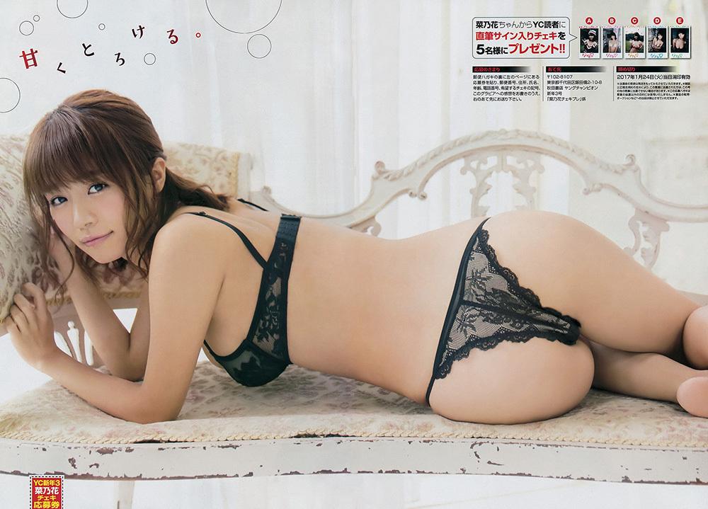 菜乃花 画像 6