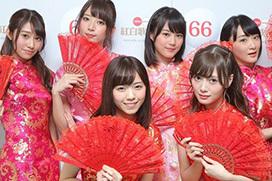 【紅白】乃木坂46のチャイナ服がエロ過ぎた模様。
