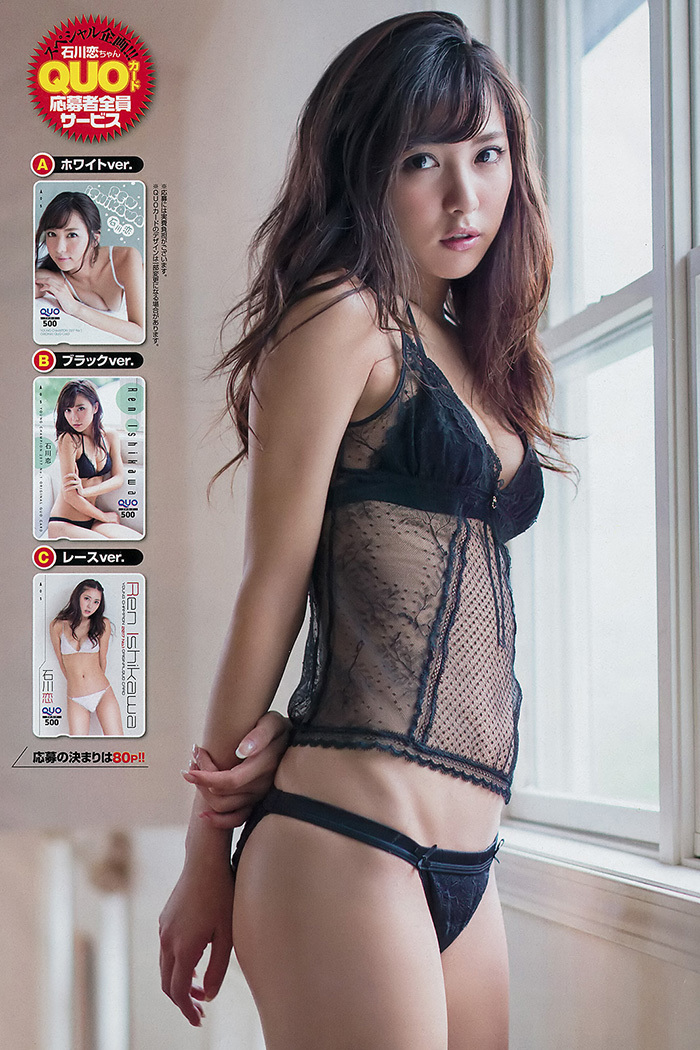 石川恋 画像 121