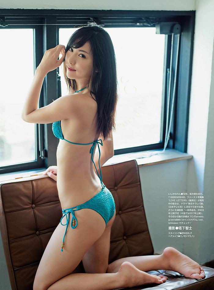 石川恋 画像 128