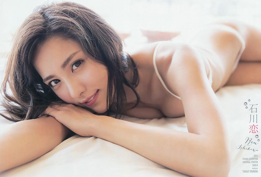 石川恋 画像 60