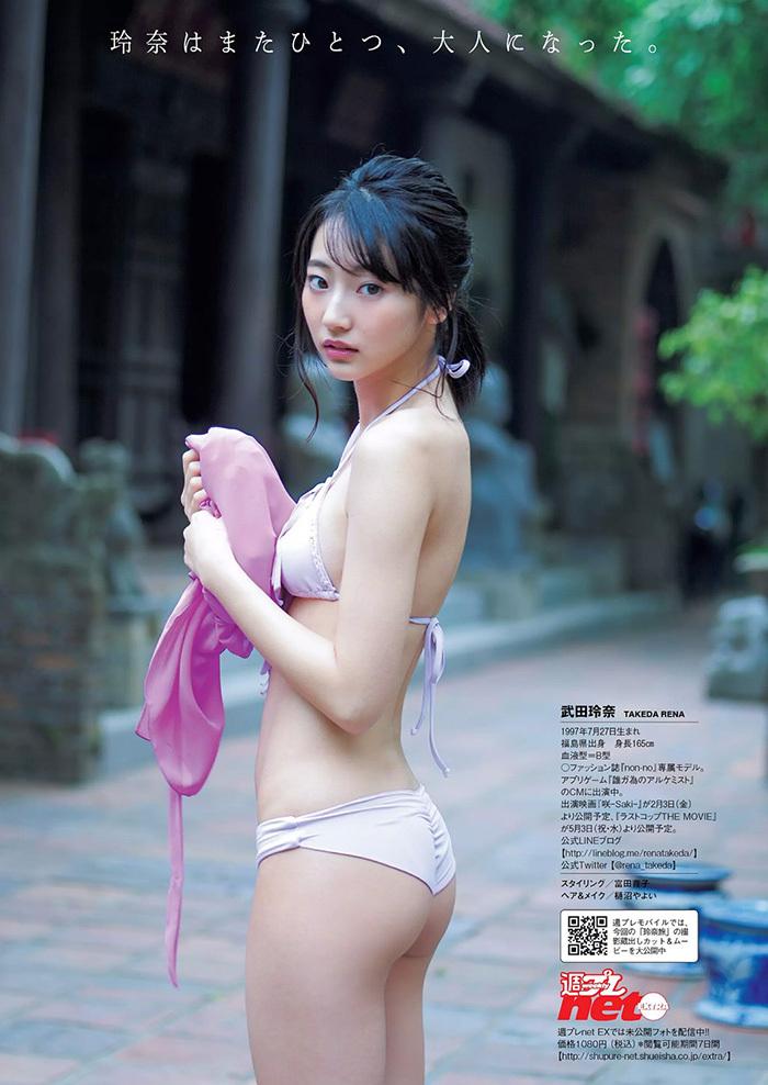 武田玲奈 画像 8