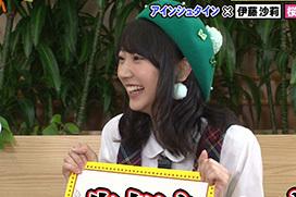 ベレー帽を装備した武田玲奈(19)が可愛い