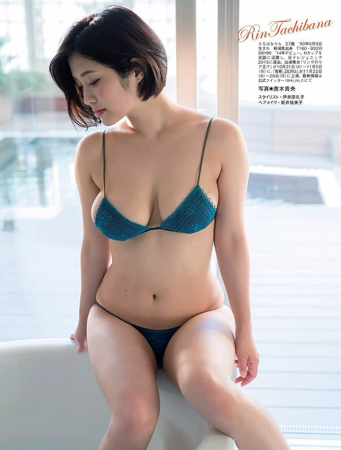 橘花凛 画像 5