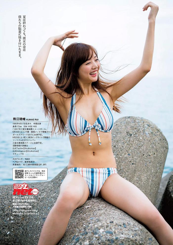 熊江琉唯 画像 5