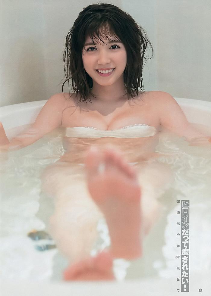 松田るか 画像 6