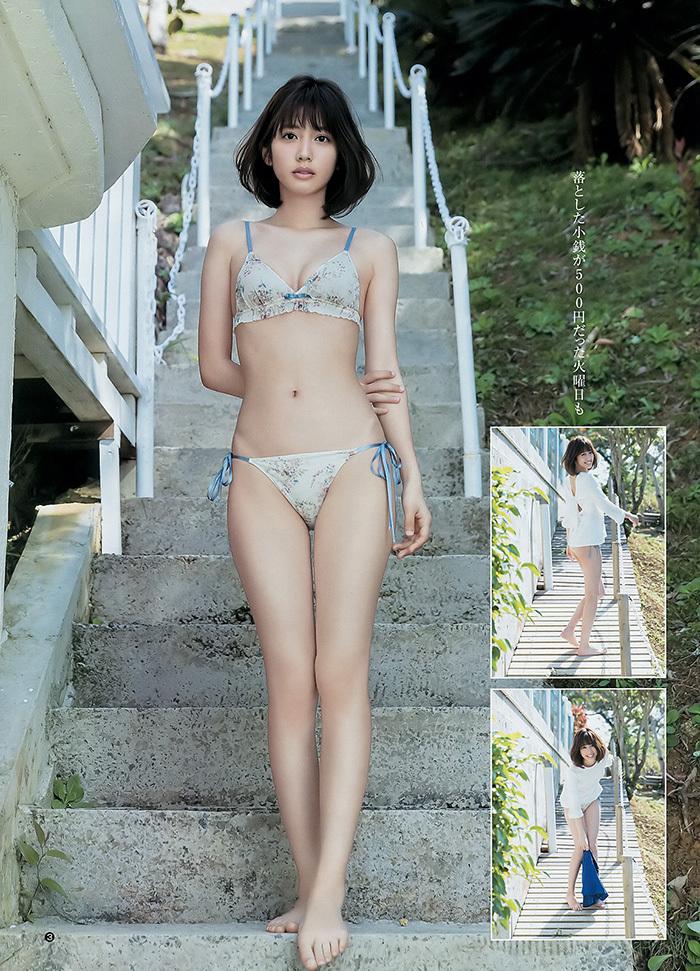松田るか 画像 3