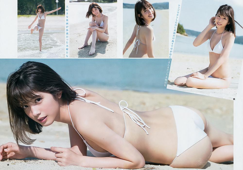 松田るか 画像 4