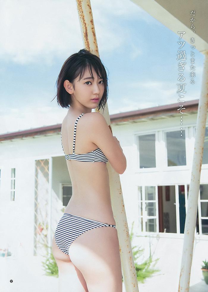 宮脇咲良 画像 6