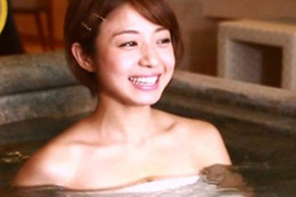 中村静香(28)の温泉入浴で何か見えた