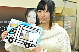 桐谷まつりが童貞筆下ろしに初挑戦「完全ガチンコ素人 リアル童貞初挿入」