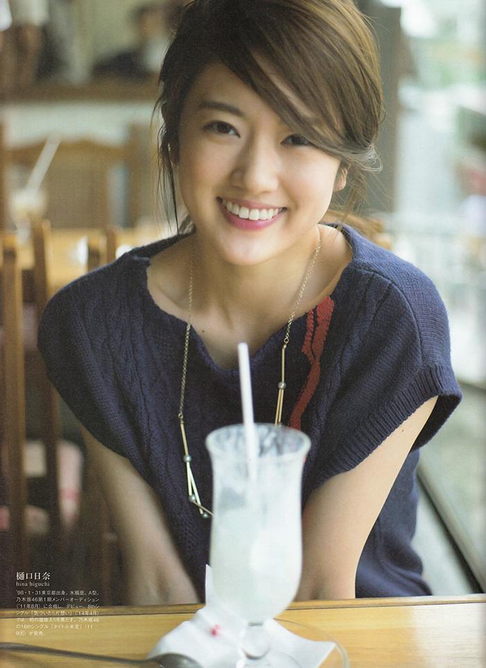 可愛い女の子 23