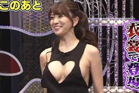 森咲智美、おっぱいほぼ丸出しの衣装にお茶の間が凍りつく…2ch「露出狂…」「頭がおかしい…」