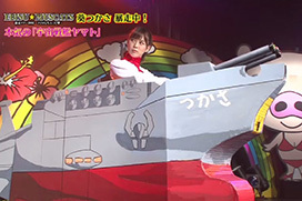【マスカットナイト52回】おやすみ戦艦ツカサがシュール過ぎる