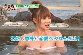 【悲報】手島優が童貞に告白するも玉砕
