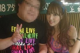 元アイドル現AV女優「三上悠亜」の握手会エロ画像