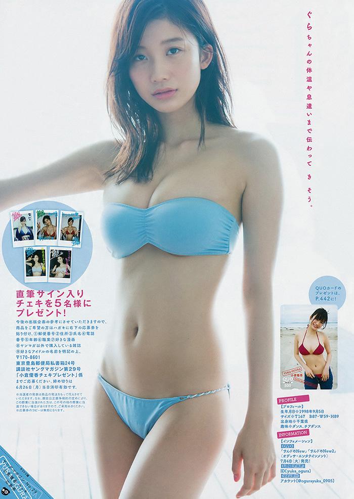 小倉優香 画像 7