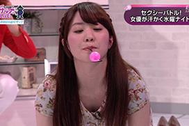 【画像】桜木優希音が生放送で生足パンチラ!なにこれエロい