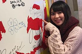 心花ゆらアイエナジー主催イベント(2/18 ラムタラエピカリアキバ)