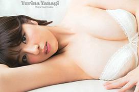 マシュマロ巨乳!柳ゆり菜(20)のエロ画像×32