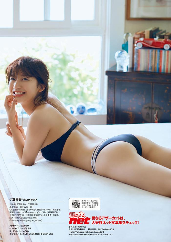 小倉優香 画像 4