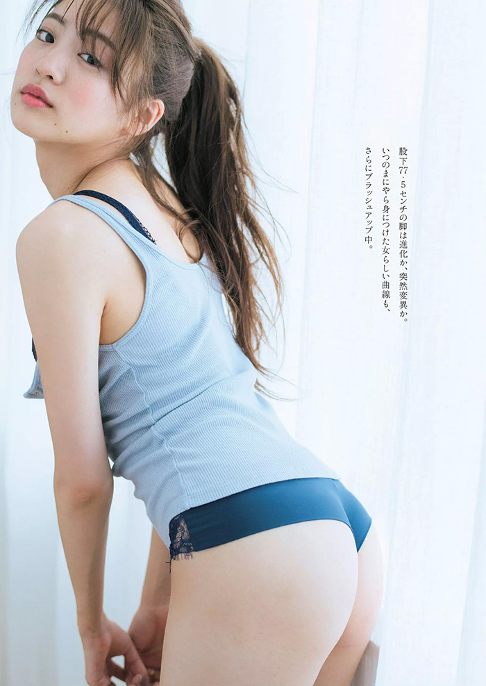志田友美 画像 5