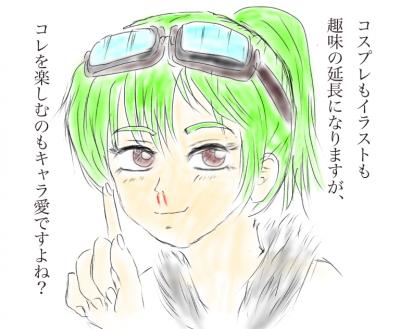 影子落書きimage (3)