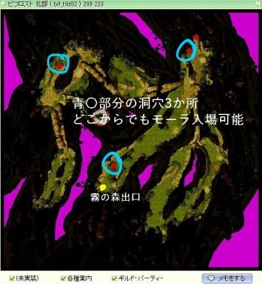 霧森地図4