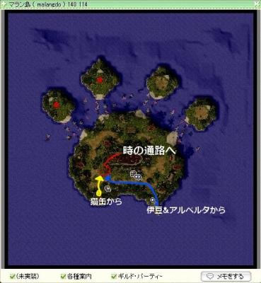 霧森地図1