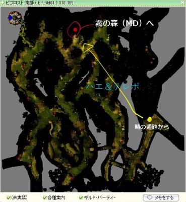 霧森地図3