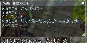 アノお方!01
