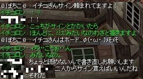 アノお方!04