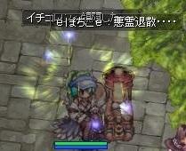 アノお方!06