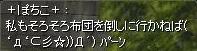 アノお方!08