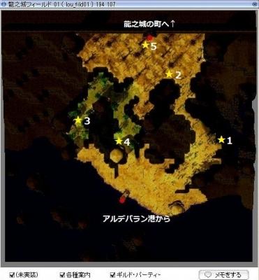 竜城02b