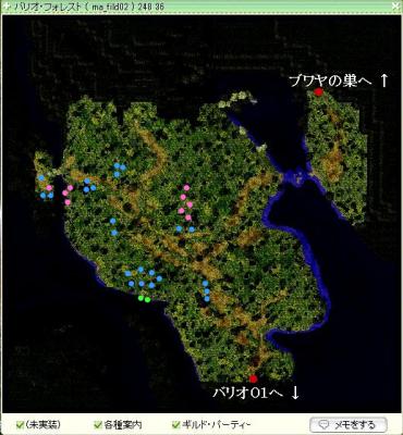 紫陽花バリオ02