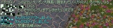 ツッコミ不可07