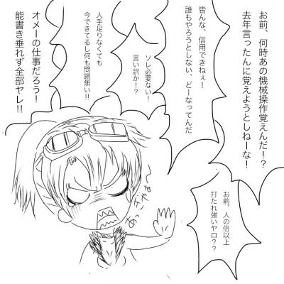 syachiku02.jpeg