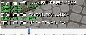 tokuse01.jpg