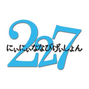227_300300.jpg