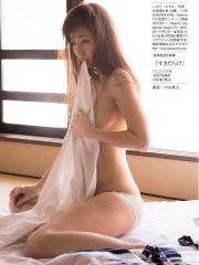 塩地美澄アナ全裸温泉ハミ乳画像3